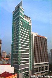 HSBC Tower, Kuala Lumpur