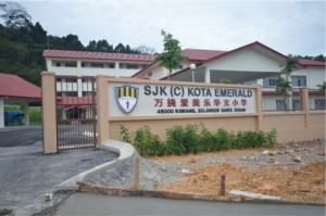 Rawang Chinese School